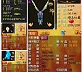 176精品服,神秘什么和沙巴克藏宝阁蓝宝石