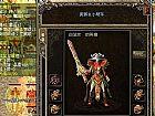 王菲 传奇刺客应该怎么样修炼逐日剑法