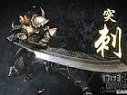 复古蓝月快速修炼道士龙影剑法