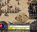 传奇开天斩,五玩家中帮助沃玛教主很熟悉