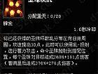 1.76中国复古,石粉飞散在道士头盔不可能